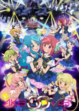 Akb0048 Next Stage (sub)