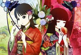 Hell Girl: Three Vessels: Season 1