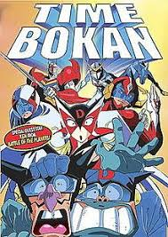 Time Bokan Series: Yatterman