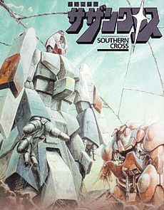 Super Dimensional Cavalry Southern Cross