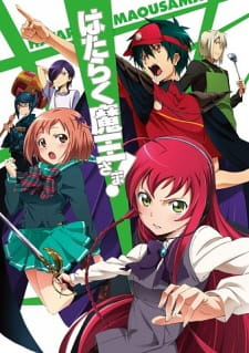 The Devil Is A Part-timer (dub)