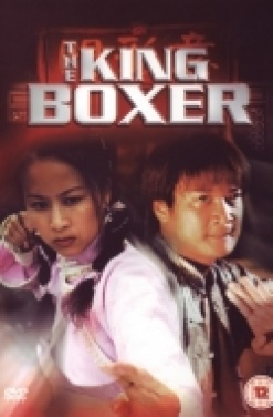 The King Boxer