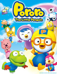 Pororo The Little Penguin: Season 2