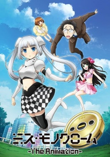 Miss Monochrome S2