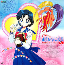 Sailor Moon Supers Plus: Ami's First Love (dub)