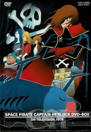 Space Pirate Captain Harlock The Mystery Of Arcadia