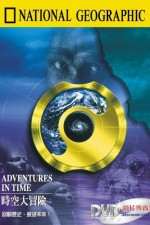 Adventures In Time: The National Geographic Millennium Special