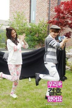 Wgm Taeun Couple