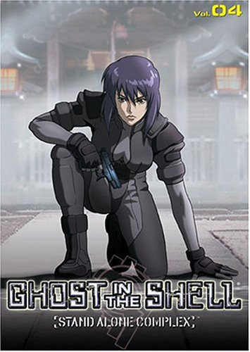 Ghost In The Shell - Stand Alone Complex: Season 2