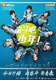 The Prince Of Tennis (2019)