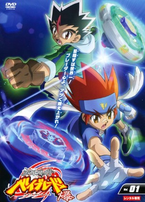 Metal Fight Beyblade (dub)