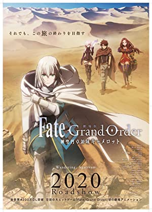 Fate/grand Order The Sacred Round Table Realm: Camelot