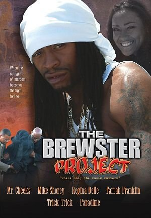 The Brewster Project