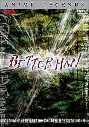 Betterman (dub)