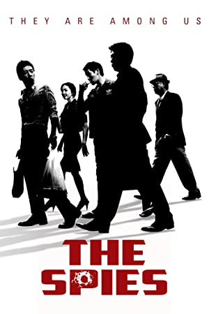 The Spies (2012)