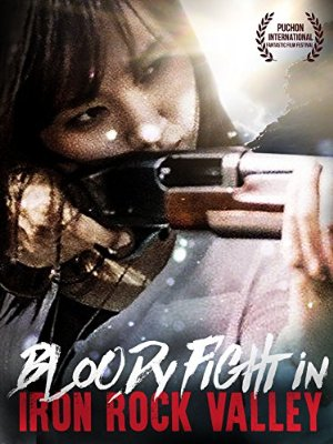 Bloody Fight In Iron-rock Valley