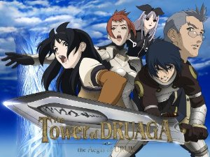 Druaga No Tou: The Aegis Of Uruk (dub)