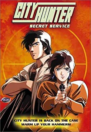 City Hunter: The Secret Service (sub)