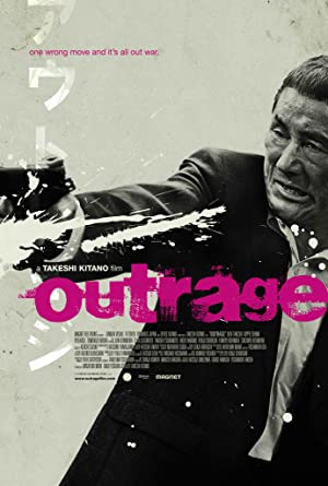 The Outrage (2010)