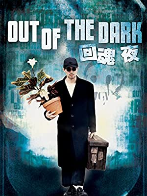 Out Of The Dark 1995