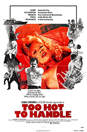 Too Hot To Handle 1977
