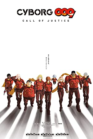 Cyborg 009: Call Of Justice (dub)