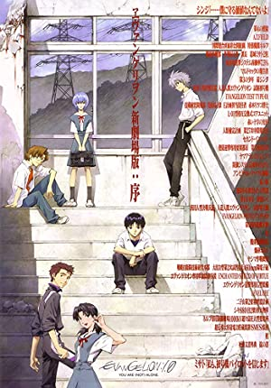 Evangelion: 3.0 You Can (not) Redo (dub)