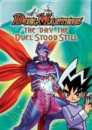 Duel Masters (dub)