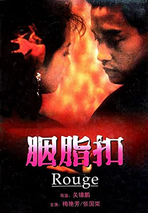 Rouge 1987