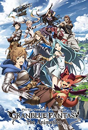 Granblue Fantasy: The Animation Special