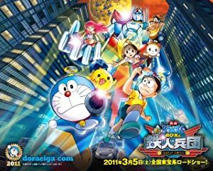 Doraemon Nobita And The New Steel Troops - Angel Wings
