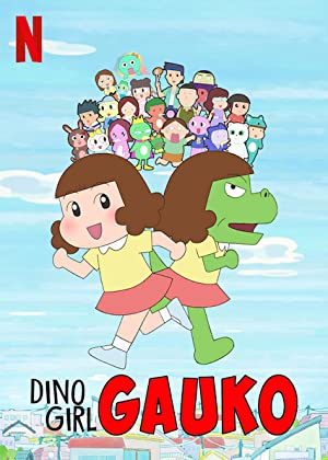 Dino Girl Gauko 2nd Season (dub)