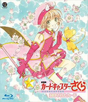 Cardcaptor Sakura: Leave It To Kero-chan