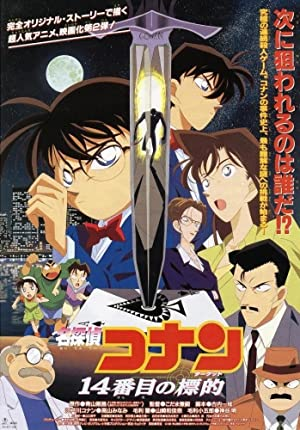 Detective Conan: Movie 02 The Fourteenth Target (sub)