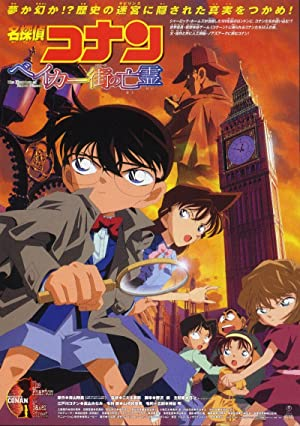 Detective Conan: The Phantom Of Baker Street (sub)