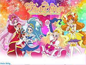 Go! Princess Precurego! Princess Precure Movie Go! Go!! Gouka 3-bon Date!!!