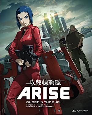 Ghost In The Shell Arise: Border 2 - Ghost Whisper (dub)