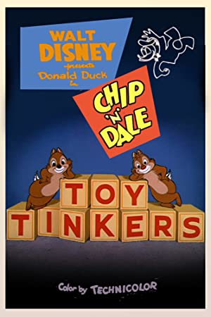 Toy Tinkers