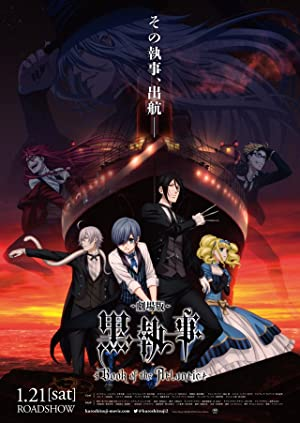 Black Butler: Book Of The Atlantic (dub)