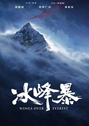 Wings Over Everest