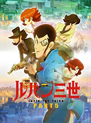 Lupin Iii: Part V (dub)