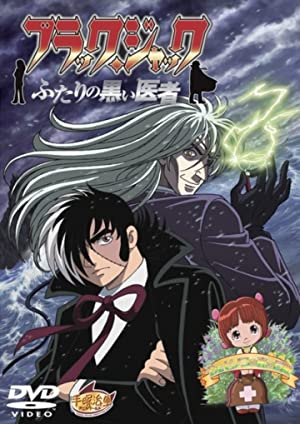 Black Jack: The Two Doctors Of Darkness
