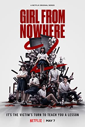 Girl From Nowhere: Season 1