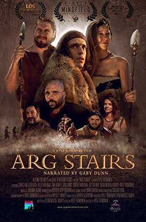 Arg Stairs 2017