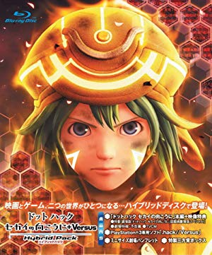 .hack//beyond The World