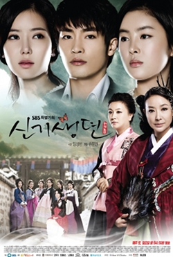 New Tales Of The Gisaeng