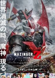 Mazinger Z Movie: Infinity (dub)