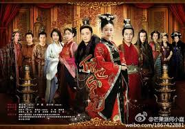 The Glamorous Imperial Concubine