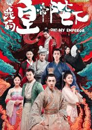 Oh! My Emperor: Season Two