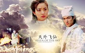 Seven Of The Sky